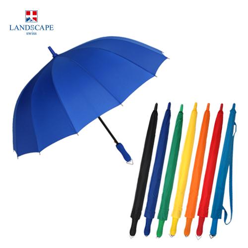 LS 60폰지칼라멜빵(블루) [우산로고 우산원단인쇄 우산손잡이인쇄 학교우산 판촉우산 회사우산 우산소량인쇄]
